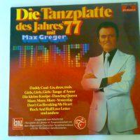 Max  Greger  die tanzplatte des jahres  77    lp