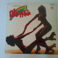 Discomania 1  orginal  hıts  lp