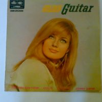 the Royal Guitar Ensemble  golden guitar  lp