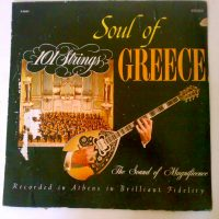 Soul Of greece  101  strings    lp