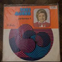 Zeki Müren - Pırlanta 1 LP