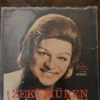 Zeki Müren - Pırlanta 3 (Dönem Baskı LP)