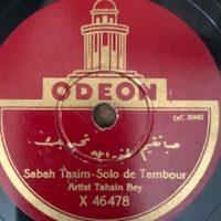 Hafız Ahmet Bey - Evvelce Hüdayi / Tahsin Bey - Tanbur Taksim