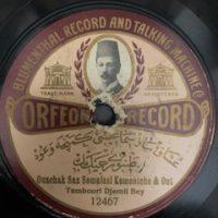 Tanburi Cemil Bey - Kemençe Ve Ud İle Saz Semaisi / Viyolonsel İle Taksim